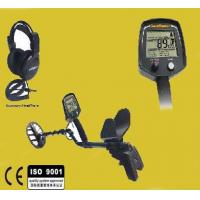 Buy cheap Deep Earth Gold Metal Detector (GF2) from wholesalers
