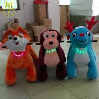 Buy cheap Hansel  children funfair plush battery operated zoo animal toys ride family party from wholesalers