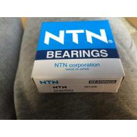 Buy cheap Hot Sale Good quality 203KRR2 bearing for farm machinery from wholesalers