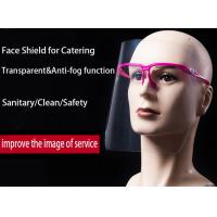 Buy cheap Kitchen anti-oily fum mask sanitation reused washable cooking transparent surface screen face shield protection from wholesalers