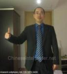 Buy cheap Canton Fair Translator, Guangzhou Interpreter from wholesalers