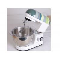 Buy cheap Bowl lift Automatic Cake Stand Mixer 3 in 1  Mixer with Blender from wholesalers