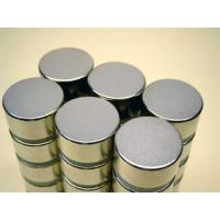 Buy cheap Strong Neodymium  Magnets Cylinder N52 with Epoxy Coating from wholesalers