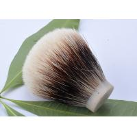 Buy cheap Fan shape two band badger shave brush knots , HMW badger hair brushes knots from wholesalers