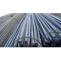 Buy cheap Black Dia 12mm Reinforcing Bar Deformed Steel Bars for Construction from wholesalers