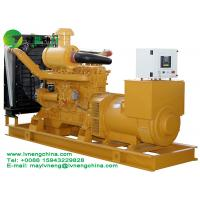 Buy cheap 400kw~1000kw AC Alternator Silent Diesel Generators,made in china product