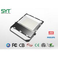 Philips SMD3030 50W Outdoor LED Flood Lights Luminous Flux > 5000Lm Manufactures