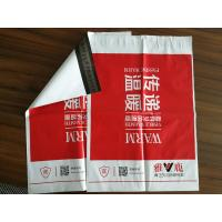 Buy cheap Custom printed heavy duty mailing bags , plastic envelope bag, mailing bags product
