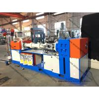 Buy cheap Cold Feed Rubber Extruder,Rubber Extrusion Machine,Cold Feed Rubber Extruder Price from wholesalers
