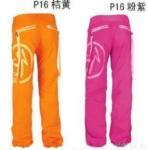 Buy cheap Dancing Pants from wholesalers