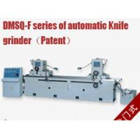 Buy cheap knife grinder DMSQ-1600F (Yi  Ming) from wholesalers