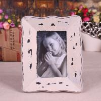Buy cheap MDF Photo Frame picture frames wooden photo frame from wholesalers