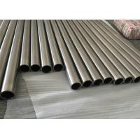 Buy cheap ASTM B165 Alloy 400 Nickel Alloy Pipe Alloy Seamless Pipe For Heat Exchanger from wholesalers