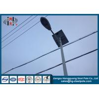 Wholesale Lamp Steel Light Poles with Solar Panel for Street Lighting from china suppliers