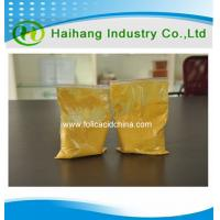 Buy cheap Folic acid powder feed grade with very high quality and large stock from wholesalers