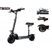 Buy cheap Aluminum Alloy Folding Electric Mobility Scooter Foldable 500w *2 Motor TM-TM-H06D from wholesalers