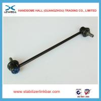 Buy cheap Stabilizer Link Bar OEM 51320 - STK - 003 for HONDA CRV RE4 RE2 from wholesalers