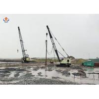 Buy cheap Reliable Vibro Piling Contractors Vibro Piling Machine With Powerful Vibroflot Motor from wholesalers