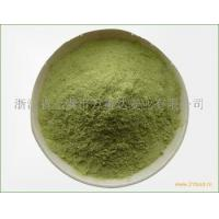 China Organic Oat grass Powder 80-200 mesh Factory Direct Sale on sale