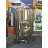 Buy cheap Bright Beer Brewery Fermentation Tanks , 1000l Beer Stainless Steel Tank from wholesalers