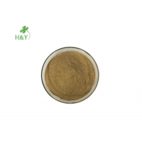 Buy cheap Herbal Supplement Food Emulsifier Pea Sprout Extract from wholesalers