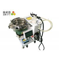 Wholesale Automatic Wire Bundling Machine , Efficient Bundle Wrapping Machine For Cable Tie from china suppliers