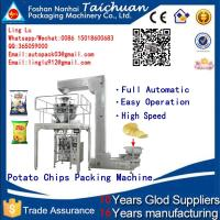 Buy cheap Full Automatic washing powder Vertical Packaging Machine for business daily necessifies from wholesalers