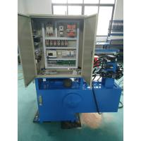 Buy cheap 4 RT 100 Ton Rubber Silicone Flat Molding Vulcanizing Machine High Efficiency from wholesalers