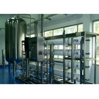 China UF Water Treatment Equipment / Hollow Fiber Ultrafiltration System / UF Membrane System on sale