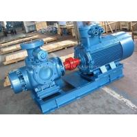 Buy cheap Electric Self-priming Fuel Pump from wholesalers