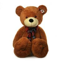 Buy cheap Hot Sale High Quality Soft Big Plush Bear Teddy Bear from wholesalers