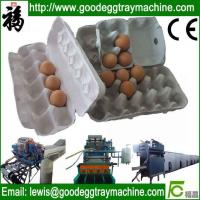 Buy cheap High Quality Used Paper Pulp Moulding Machine from wholesalers