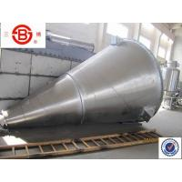 China Double Cone blender Industrial Mixing Equipment / machines in pharmaceutical industry on sale