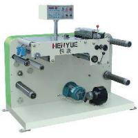 Buy cheap (FQ-320) Slitting Machine from wholesalers