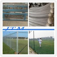 Buy cheap [China factory] Cyclone fence/diamond wire mesh fence/chain link fence for sale from wholesalers