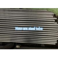 Buy cheap JIS G3445 6mm Cold Drawn Tube For Machine Structural from wholesalers