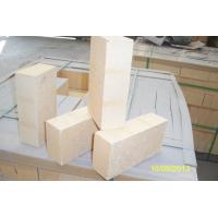 China Thermal Insulation Fire Clay Brick Refractory For Coke Ovens / Suspended Roofs on sale