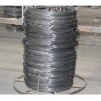 Buy cheap Cold drawn wire from wholesalers