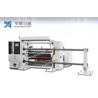 Buy cheap Paper/ Non Voven Fabric Slitting And Rewinding Machine Full Automatic  400m/Min for paper,PP.PE.PS.BOPP films etc product
