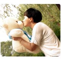 Buy cheap Teddy Bear Manufacturers China To india from wholesalers
