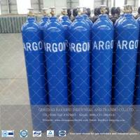 Quality 2017 Most Popular Seamless Steel Argon Cylinder for sale