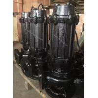 Buy cheap WQ Submersible sewage pump not clogging wastewater pump drainage pump from wholesalers