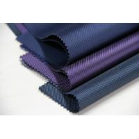 Buy cheap 100% polyester 1680D PVC oxford fabric for bag use from wholesalers
