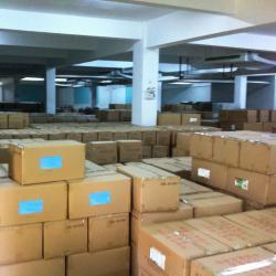 Xiamen Delicacy Trade Co., Ltd