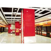 Buy cheap Red / Blue Aluminum Metal Ceiling , Aluminum Wall Cladding Panel System For Train Station from wholesalers