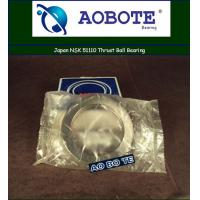 Buy cheap Single Direction Thrust Ball Bearing p5 With Single Row , Japan NSK 51110 from wholesalers