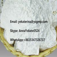 Buy cheap China Supply 99.8% Purity Food Grade White Powder CAS 14808-60-7 Silicon Dioxide with Competitive Price from wholesalers