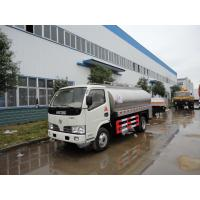 factory sale best price Dongfeng 4*2 5.32CBM milk tanker truck, HOT SALE! dongfeng 5,000Liters fresh milk tank truck Manufactures