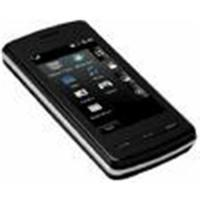 Buy cheap LG mobile phone from wholesalers