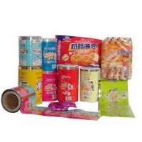 All kinds of Flexible packing material